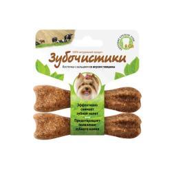 Косточка для собак мелких пород (с кальцием и вкусом говядины, 2 штуки)