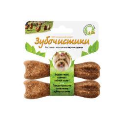 Косточка для собак мелких пород (с кальцием и вкусом курицы, 2 штуки)