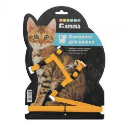 Комплект (шлейка + поводок) для кошек