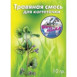 Травяная смесь для когтеточки Когтедралка домашняя, 5 г