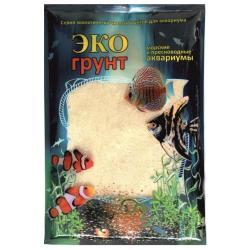 Грунт для аквариума ЭКОгрунт Кварцевый песок, белый (0,3-0,9 мм), 7 кг