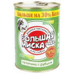 Консервы для собак Зоогурман Большая миска, с телятиной и рубцом, 970 г