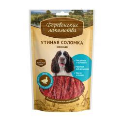 Деревенские лакомства для собак 100% мяса. Утиная соломка нежная, 100 г