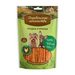 Деревенские лакомства для собак мини-пород Грудки куриные, 60 г