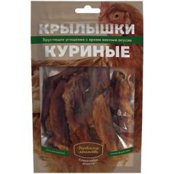 Лакомство для собак Классические рецепты, крылышки куриные, 50 г
