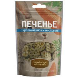 Лакомство для собак Печенье с крольчатиной и морковью, 100 г
