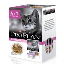 Консервы для кошек с чувствительным пищеварением Pro Plan Delicate с индейкой (промо-набор 4+1, 5x85 г)