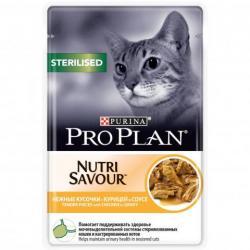 Консервы для стерилизованных кошек Pro Plan Nutrisavour Adult Sterilised (кусочки с курицей в соусе, 85 г, пауч)